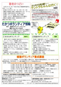 2008年10月号-002